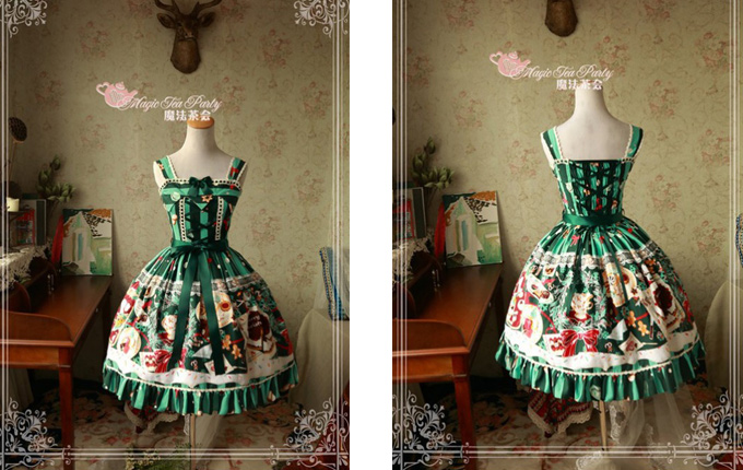 Green Lolita Sleeveless Dress