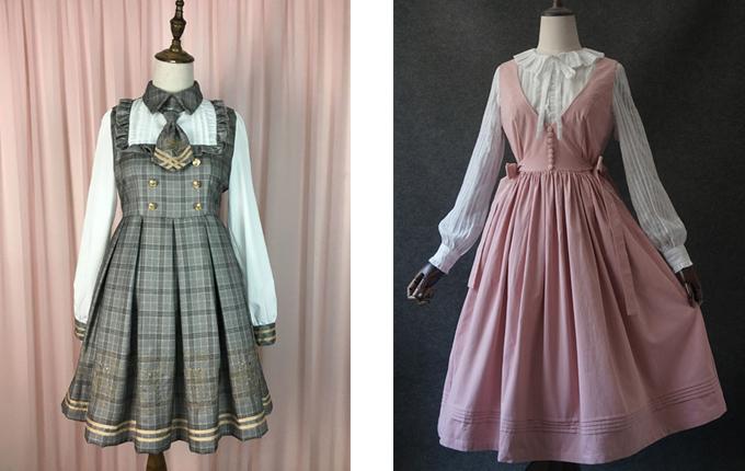 V Collar Lolita Vest Dress