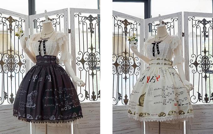 High Waist Classic Lolita Skirt