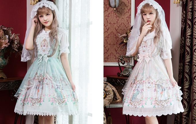 Classic Lolita Sling Dress
