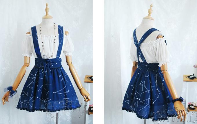 Classic Lolita Sling Skirt