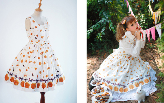 Sweet Lolita Sling Dress